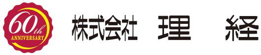 株式会社理経