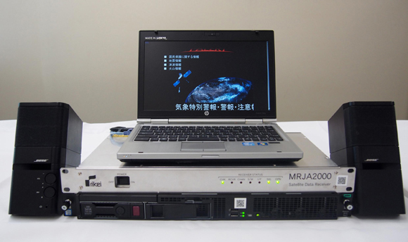 TV TOKYO Corporation Adopted Rikei's New Receiver for J-ALERT, the MRJA2000, to Solve Operation/Maintenance Problems