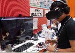 体験型VR訓練ソリューション「RIVR-Dシリーズ」