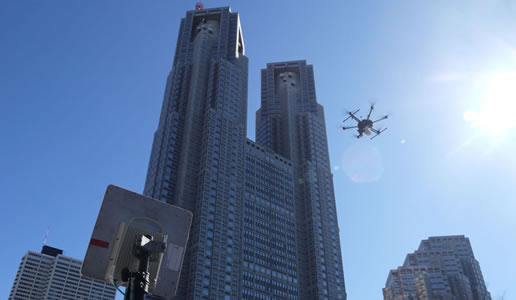 Rikei Participates in a Disaster Response Test in the Skyscraper Area Utilizing Drones — Establishing a system that enables information gathering through inter-base communication using long-distance wireless communication —