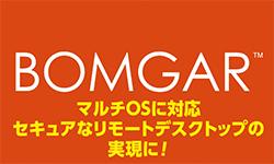 BomgarBox